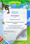 appoev-marat-1.jpg