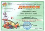 Аверченкова Ксения.jpg