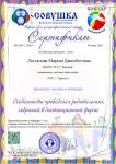 IMG-20200702-WA0028.jpg